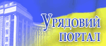 04_uryad